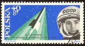 Postage stamp set six — Stock Photo