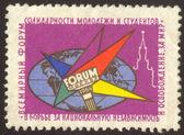 Postage stamp set eleven — Stock Photo