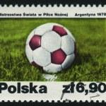 Postmark — Stock Photo #3381583