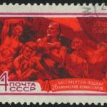 Postmark — Stock Photo #3426141
