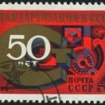 Postmark — Stock Photo #3426590