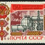 Postmark — Stock Photo #3428274