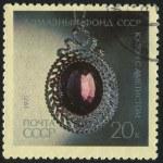 Postmark — Stock Photo #3428455