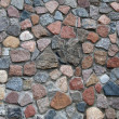 Stone texture set three — Stock Photo
