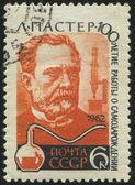 Postmark — ストック写真