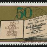 Postmark — Stock Photo #3498060