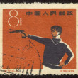 Postage stamp set sixteen — Stock Photo