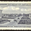 Постер, плакат: Postage stamp set thirty nine