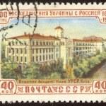 Vintage postage stamp set thirty seven — Stock Photo