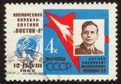 Postzegel instellen zeventien — Stockfoto