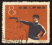 Postage stamp set sixteen — Stock Photo
