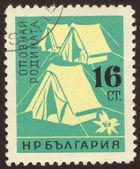 Postage stamp set twenty seven — Stock Photo
