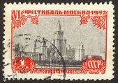 Postage stamp set eighty three — Stock Photo