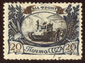 Postage stamp set fifty eight — Stock Photo