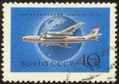 Zestaw znaczków pięćdziesiąt sześć — Zdjęcie stockowe