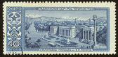 Postage stamp set forty seven — Stock Photo