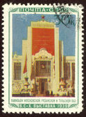 Postage stamp set ninety three — 图库照片