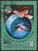 Postage stamp set thirty — Stock Photo