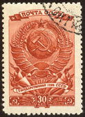 Vintage postage stamp set forty eight — Stock Photo