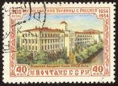 Vintage postzegel instellen zevenendertig — Stockfoto