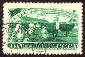 Vintage postage stamp set twenty one — Stock Photo