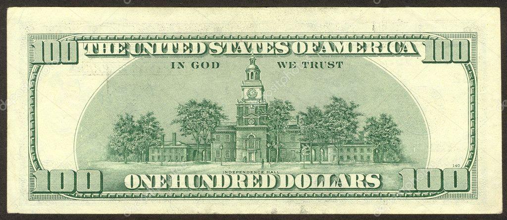 BISMILLAHIRROHMANIRROHIM 100 dollar bill back side