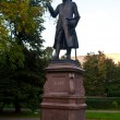 Statue of Immanuel Kant - Stock Photo
