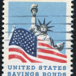 Stamp — Stock Photo #4036785