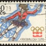 Vintage postage stamp set eighty four — Stock Photo