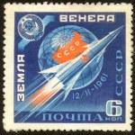 Vintage postage stamp set ninety three — Stock Photo
