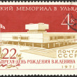 Philatelic nine — Photo