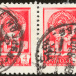 Philatelic fourteen — Photo