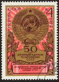 Vintage postage stamp set fifty one — Stock Photo