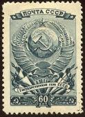 Vintage postage stamp set fifty — Stock Photo
