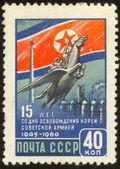 Vintage postage stamp set eighty two — Stock Photo