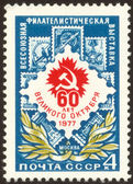 Philatelic six — 图库照片