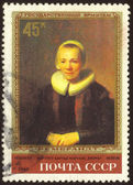 Philatelic sixteen — Photo