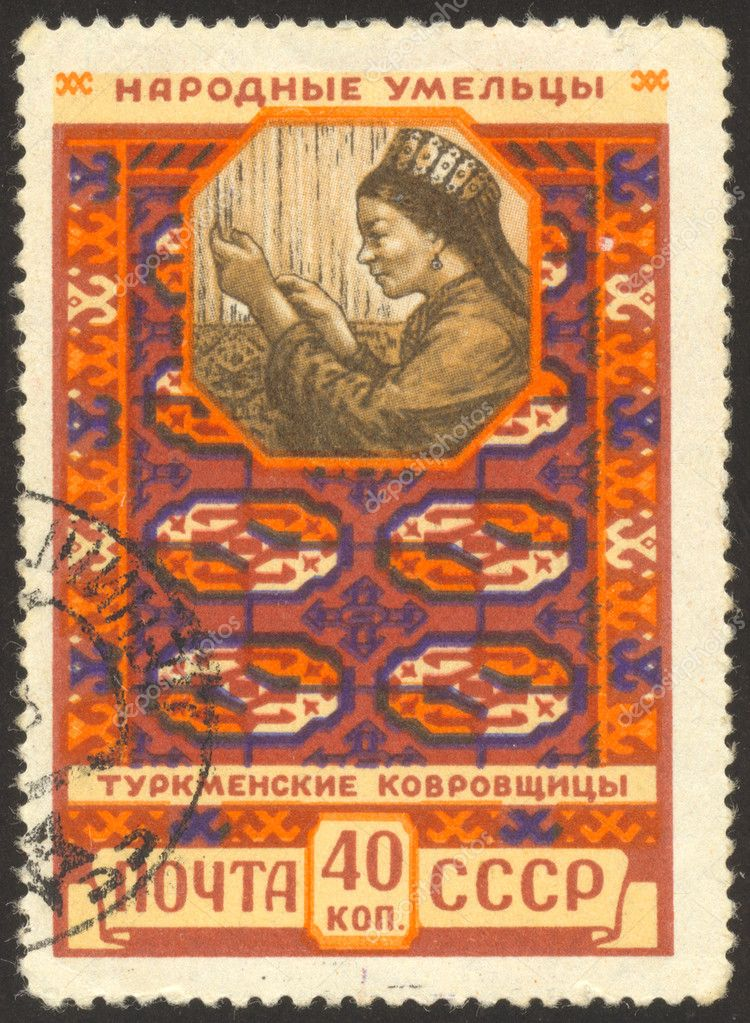 The scanned stamp. The Soviet stamp. The woman weaves a carpet. — Stock Photo #4056600