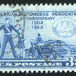 Stamp — Stock Photo #4063724