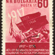 Philatelic nineteen — Photo