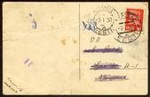 切手 20 1 — ストック写真
