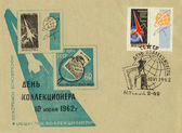 Philatelic twenty four — 图库照片