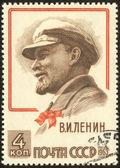 Retro postage stamp thirty three — Stock Photo