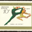 Stock Photo: Philatelic thirty eight