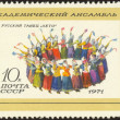 Stock Photo: Philatelic thirty nine