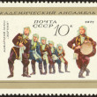 Stock Photo: Philatelic thirty seven
