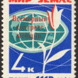 Philatelic fifty seven — Stock Photo #4070749