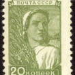 Philatelic fifty — Photo