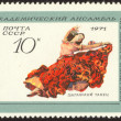 Stock Photo: Philatelic forty nine
