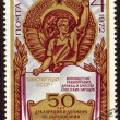 Постер, плакат: Philatelic seventy five